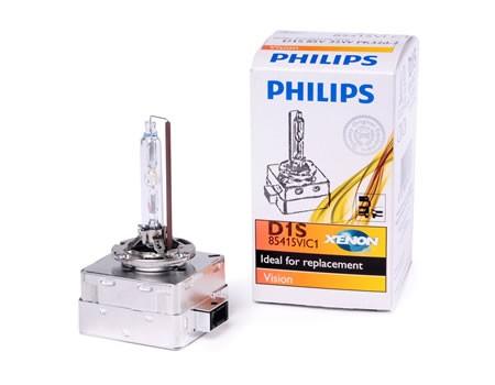 Auto sijalice PHILIPS D1S 85V 35W PK32d-2 – XENON