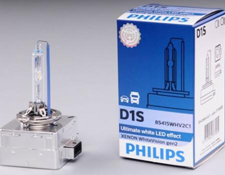 Auto sijalice PHILIPS D1S 85V 35W PK32d-2 – XENON WhiteVision 5100 K – 85415WHV2C1
